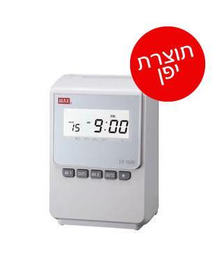שעון מסכם יומי דגם MAX ER-1600