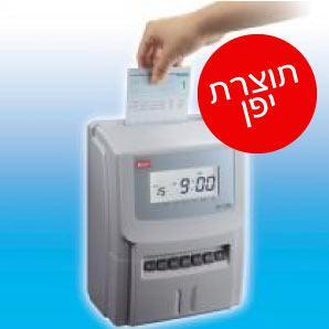 שעון נוכחות מסכם יומי וחודשי דגם MAX 2700 – ER